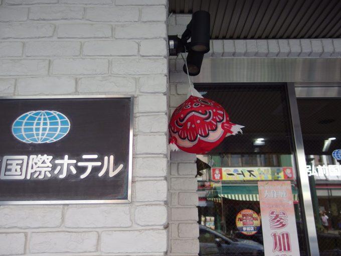 弘前国際ホテル入口の金魚ねぷた