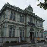 弘前青森銀行記念館