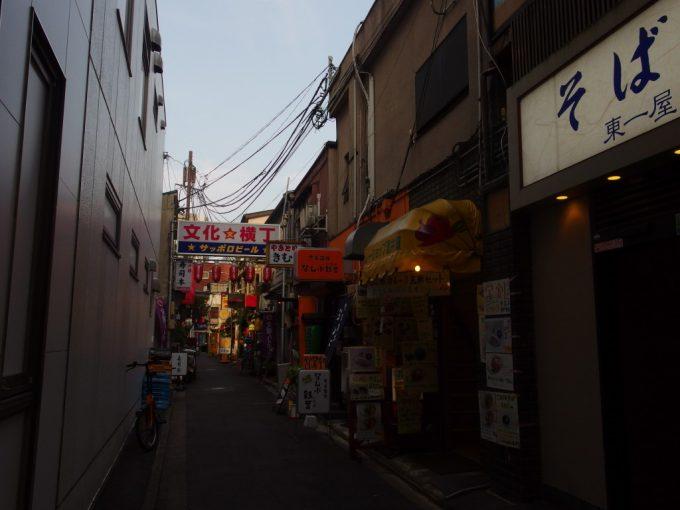 夕刻の仙台味のある横丁