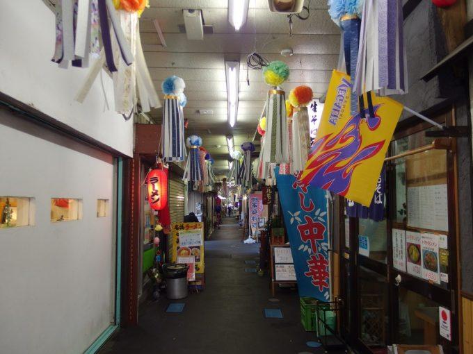 仙台の渋い横丁