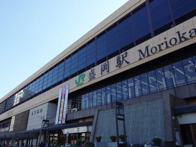 今回の旅の拠点盛岡駅
