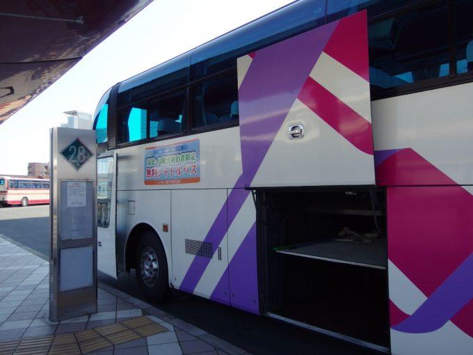 八幡平安比エリア宿泊者専用送迎バス