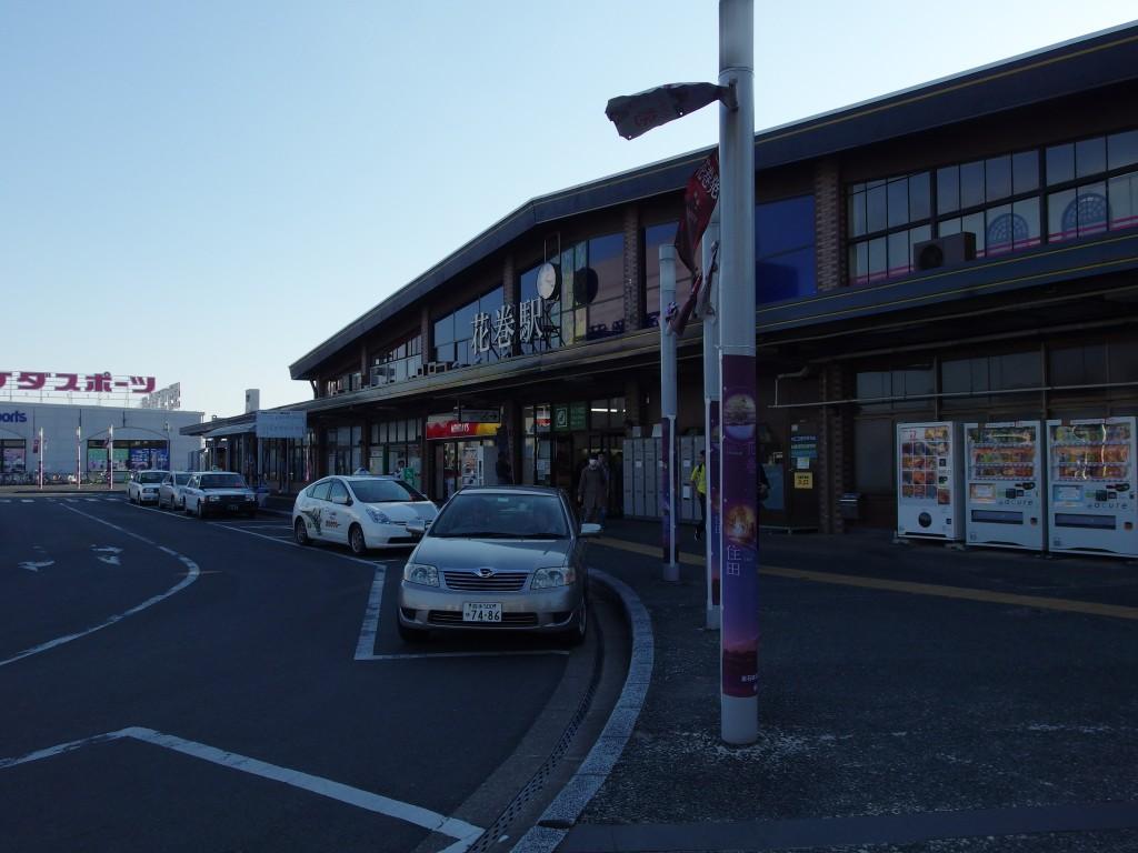 秋の花巻駅