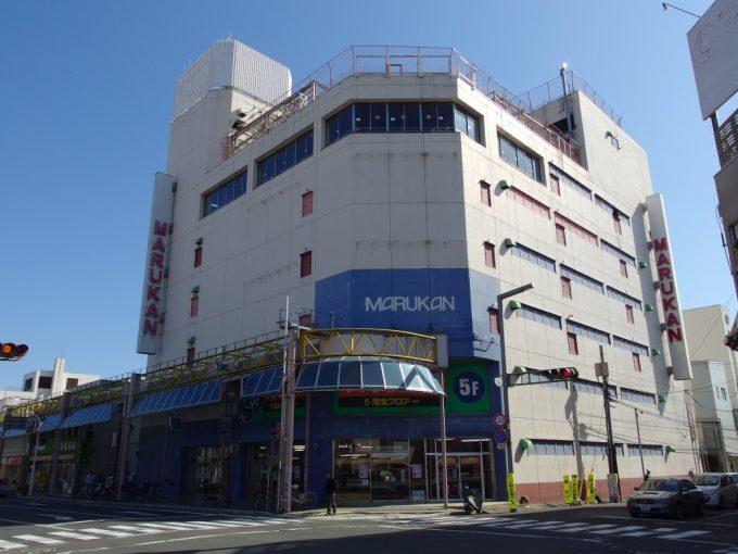 花巻マルカン百貨店