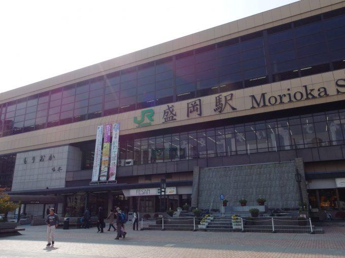 秋の盛岡駅