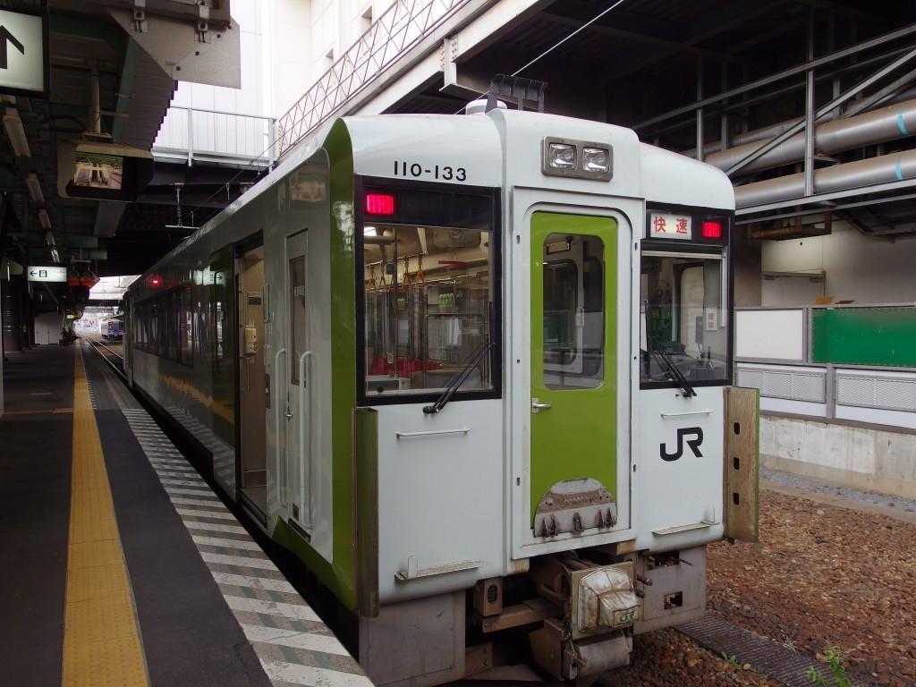 山田線キハ110快速リアス宮古行き