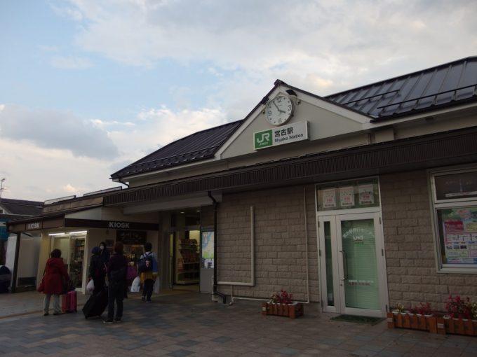 山田線宮古駅