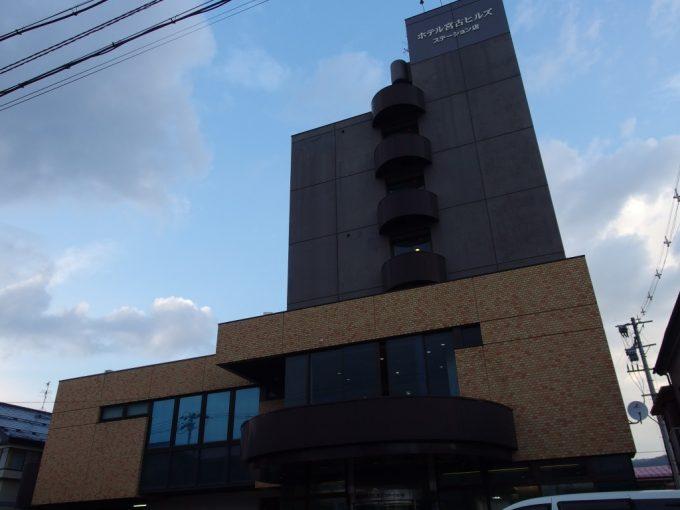 ホテル宮古ヒルズステーション店