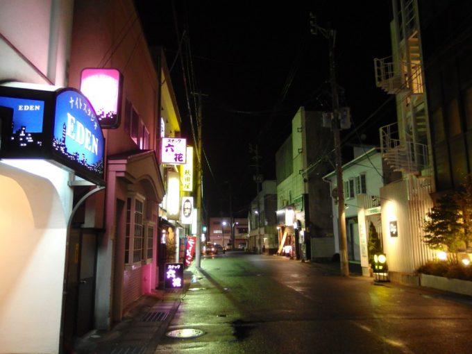 千鳥足で歩く宮古夜の街