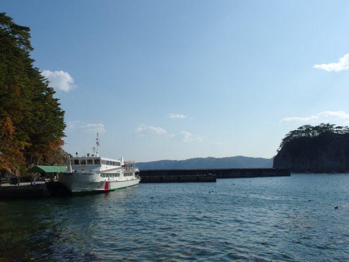 みやこ浄土ヶ浜遊覧船第16陸中丸奇跡の遊覧船