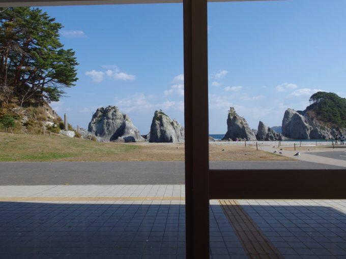 浄土ヶ浜レストハウス浜処うみねこ亭から眺める浄土ヶ浜の美しい景色