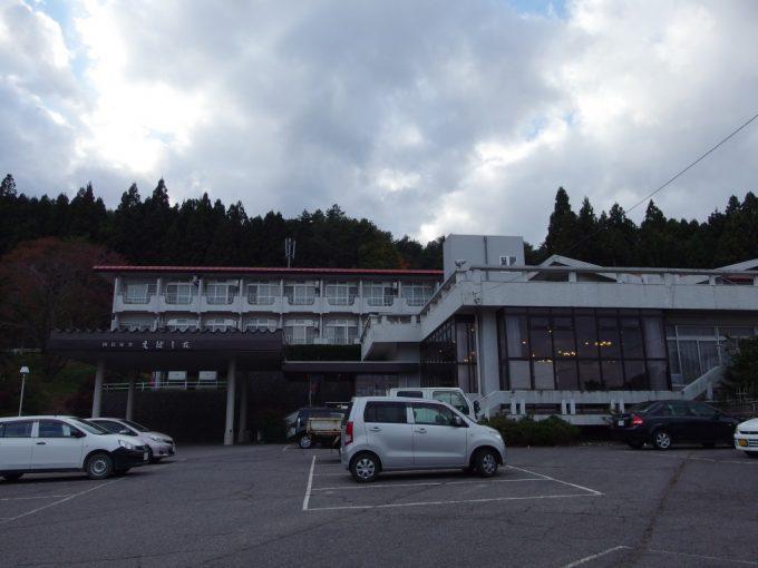 国民宿舎えぼし荘