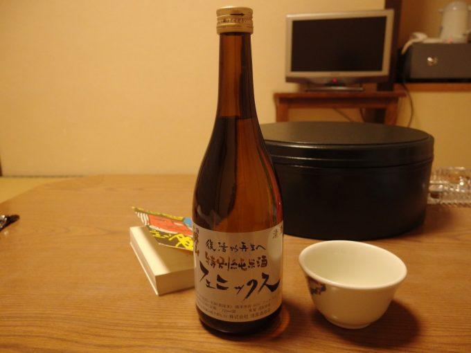 野田村の夜のお供に千両男山特別純米酒フェニックス