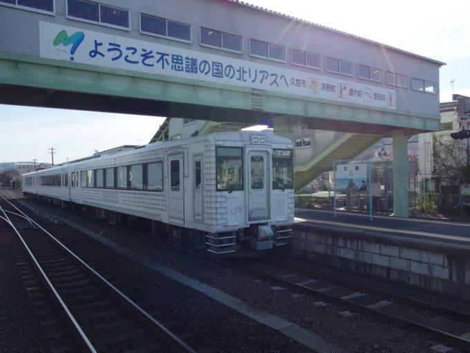 久慈駅に停車中のTOHOKU EMOTION