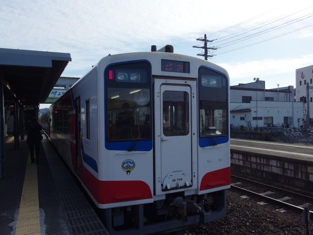 久慈駅三陸鉄道宮古行き