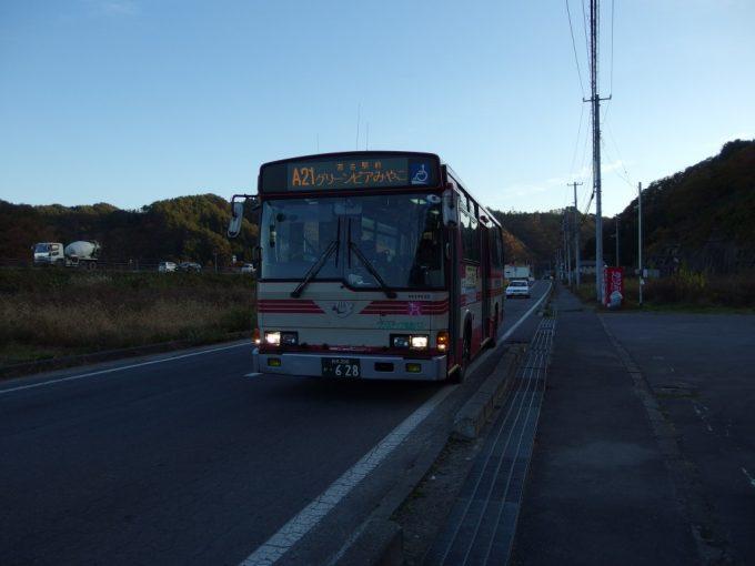 岩手県北バスグリーンピア三陸みやこ行き