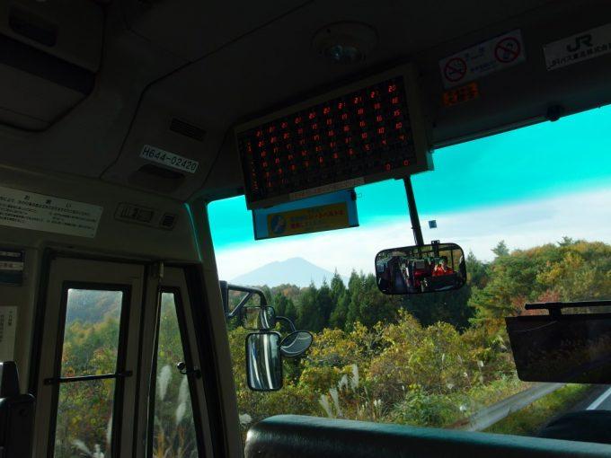 JRバスフロントから眺める岩手山