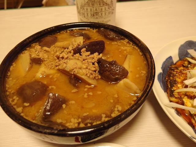 海老芋となすのオイスター味噌煮