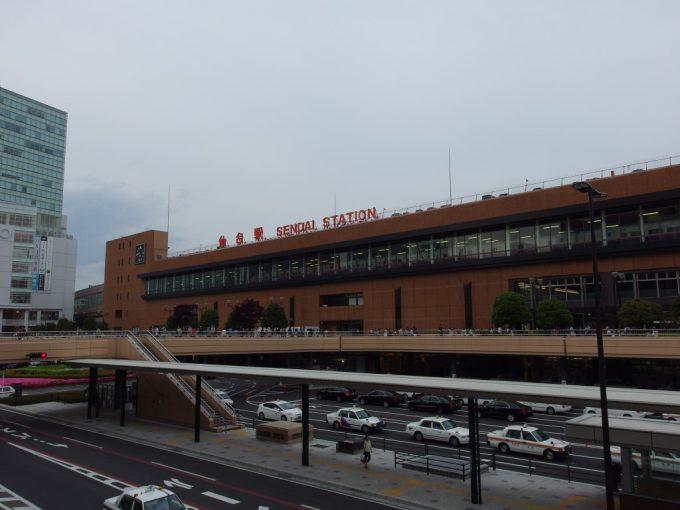 JRバス東北仙台・新宿号で仙台駅到着