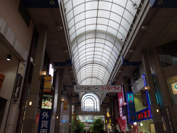 仙台駅前アーケードハピナ名掛丁