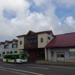 岩手の秘湯須川高原温泉
