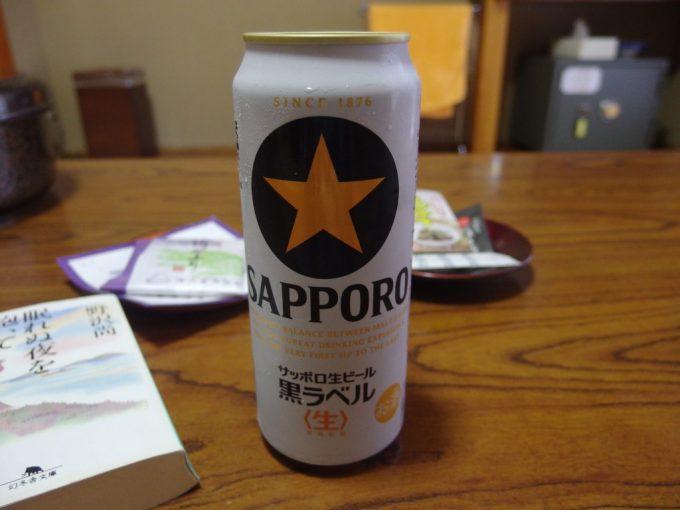 須川高原温泉湯上がりに冷たいビール
