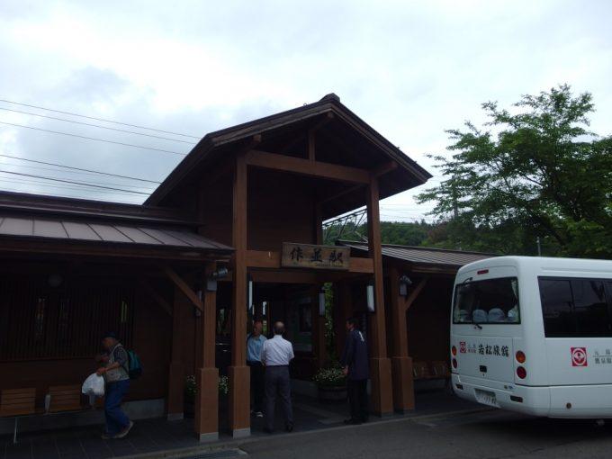 仙山線作並駅