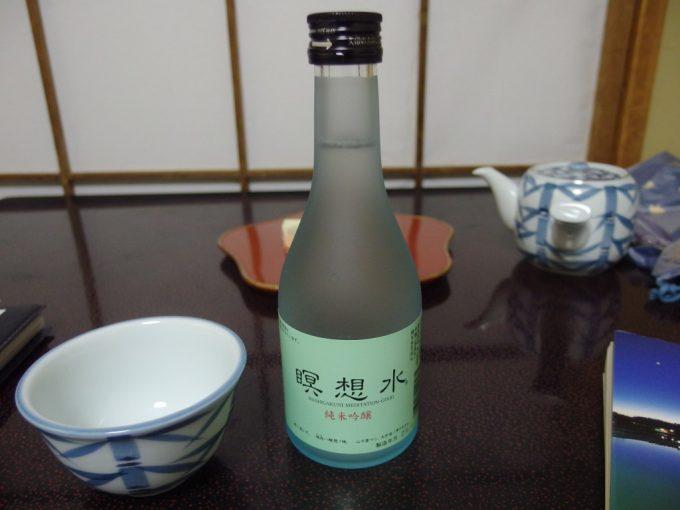 作並温泉夜のお供に純米吟醸瞑想水