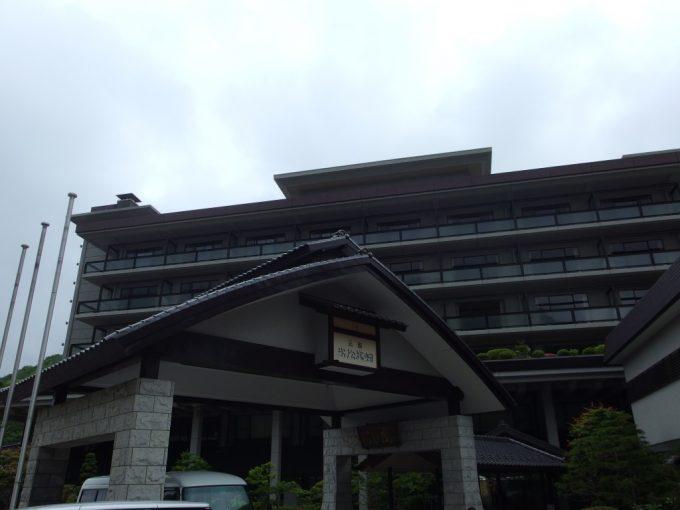 仙台の奥座敷作並温泉鷹泉閣岩松旅館