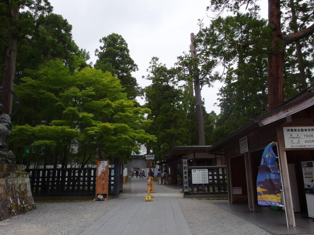 松島国宝瑞巌寺