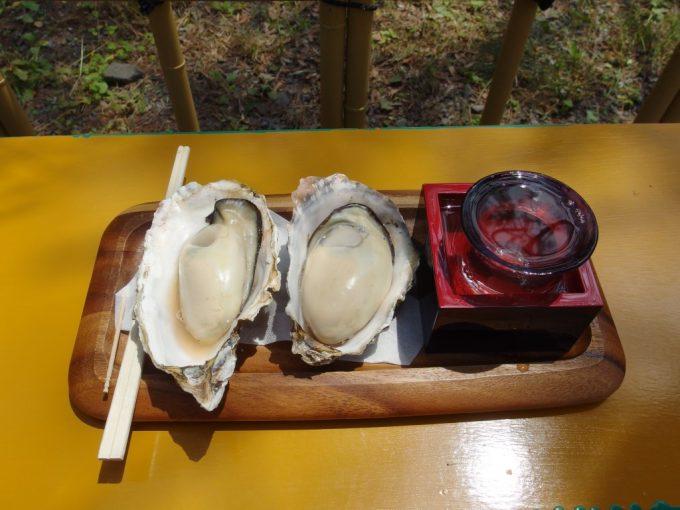 日本三景松島五大堂横げんぞう焼き牡蠣と地酒もっきりセット