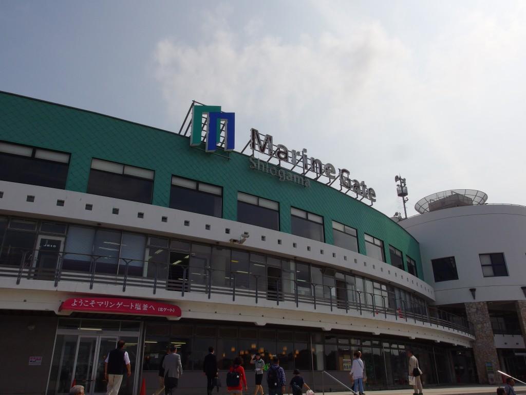 松島より遊覧船に揺られマリンゲート塩釜に到着