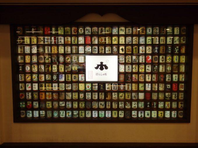 越後湯沢駅直結ぽん酒館入口に並ぶ圧巻の日本酒ラベル