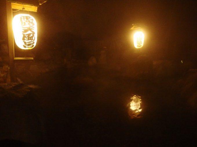奥湯沢秘湯貝掛温泉ぬる湯の大露天風呂
