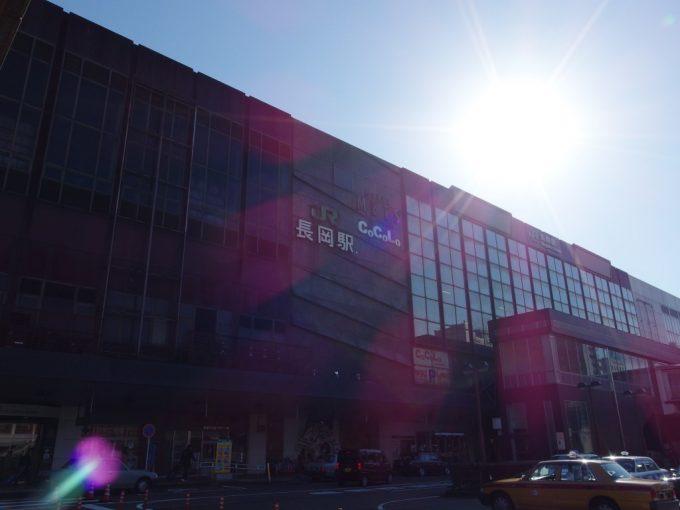 晩秋の長岡駅
