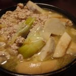 下仁田ねぎと海老芋の揚げ煮・ほたてと山東菜のかんずりバター炒め・にら味噌しらすの豆腐サラダ