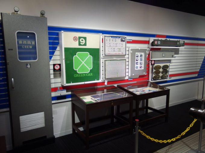 新津鉄道資料館マニアックな展示品たち