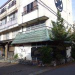 咲花温泉ホテル丸松