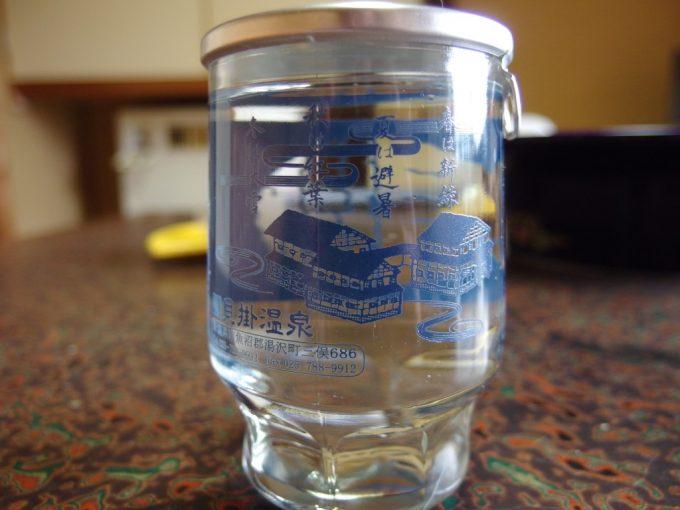 貝掛温泉でもらった鶴齢の特製ワンカップ