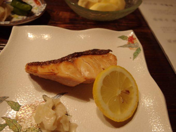 咲花温泉ホテル丸松焼きたての塩鮭