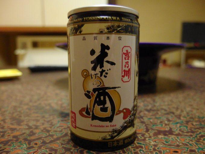 咲花温泉夜のお供に吉乃川米だけの酒ワンカップ