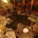 咲花温泉ホテル丸松正鬼の湯露天風呂