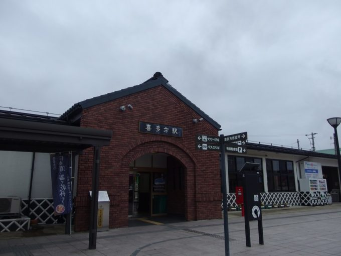 レンガ蔵風の喜多方駅舎