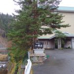 大塩裏磐梯温泉ホテル観山
