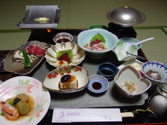大塩裏磐梯温泉ホテル観山夕食