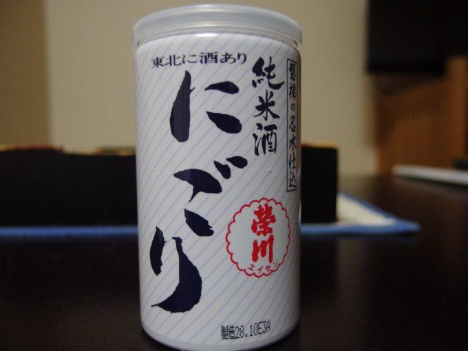 大塩裏磐梯温泉夜のお供に榮川純米酒にごりワンカップ
