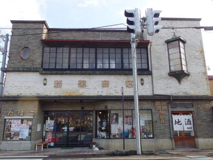 蔵の街喜多方渋い店構えの若喜商店