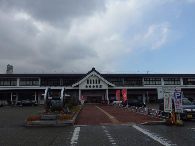 晩秋の曇天の会津若松駅