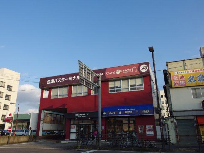 会津若松バスターミナル