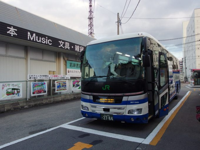 JRバス関東夢街道会津号